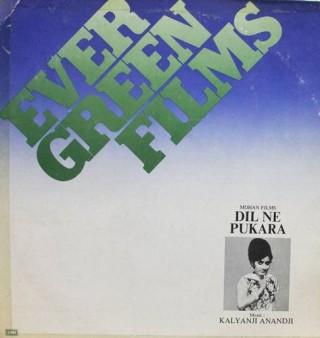 Dil Ne Pukara - 3AEX 5150 - (85-90%) - LP Record