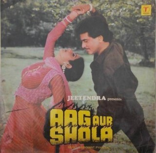 Aag Aur Shola - SFLP 1080 - (Condition - 85-90%) - LP Record