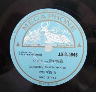 Lakshman Bhattacharjee - Instrumental - JNG. 5846 - 78 RPM