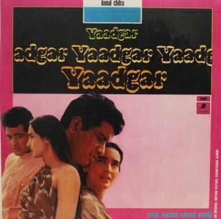 Yaadgar - 3AEX 5294 - Angel First Pressing - LP Record