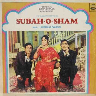 Subah-O-Sham -  MOCEC 7548 – Odeon First Pressing – LP Record