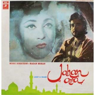 Jahan Ara - 3AEX 5040 - Angel First Pressing - LP Record