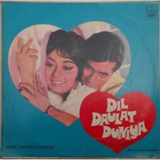 Dil Daulat Duniya - MOCE 4145 - Odeon First Pressing - LP Record