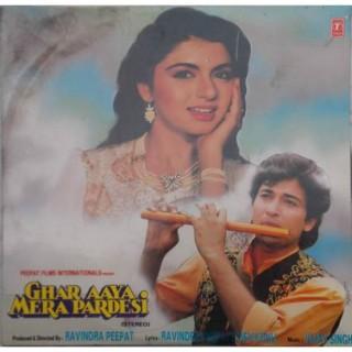 Ghar Aaya Mera Pardesi - SHFLP 1/1476 - LP Record