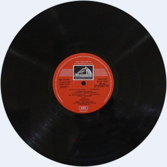 Chhuppa Chhuppi - ECLP 5732 -LP Record