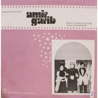 Amir Garib - HFLP 3535 - LP Record