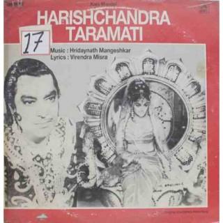 Harishchandra Taramati - HFLP 3631 - LP Record