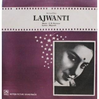 Lajwanti - HFLP 3557 - LP Record