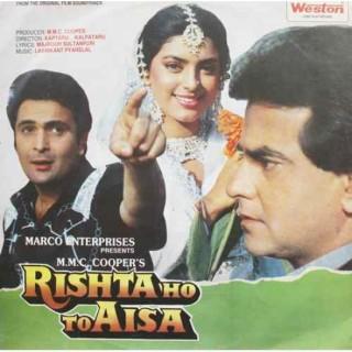 Rishta Ho To Aisa - WLPF 5031 - LP Record