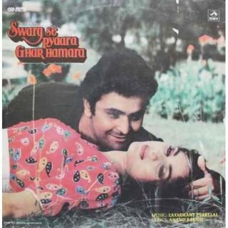 Swarg Se Pyaara Ghar Hamara - PMLP 4076 - LP Record