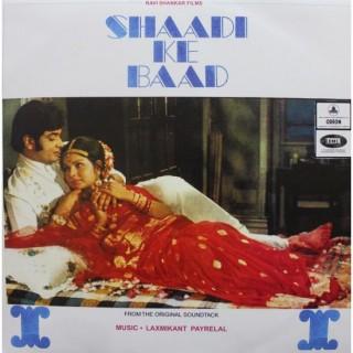 Shaadi Ke Baad - MOCE 4128 - LP Record