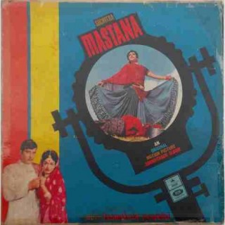 Mastana - 3AEX 5329 - Odeon First Pressing - LP Record