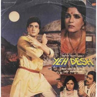 Yeh Desh - ECLP 5917 - LP Record