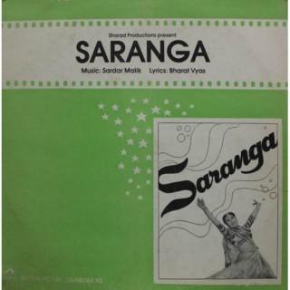 Saranga - HFLP 3541 - (Condition - 85-90%) - LP Record