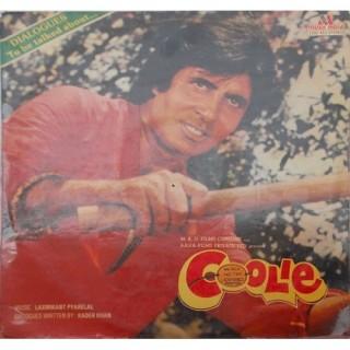 Coolie - 2392 452 - LP Record