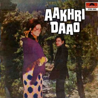 Aakhri Daao - 2392 066 - (Condition 75-80%) - Cover Reprinted - LP Record