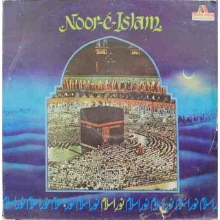 Ahmed & Mohammed Hussain - Noor-e-Islam - 2393 836- LP Record