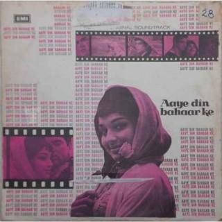Aaye Din Bahaar Ke - LKDA 340 - (Condition - 80-85%) - LP Record