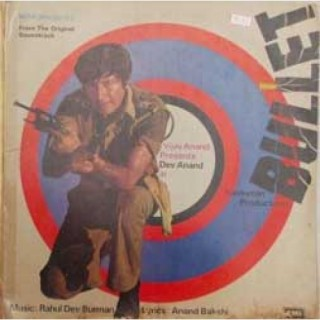 Bullet - ECLP 5493 - (Condition 70-75%) - Cover Book Fold - LP Record