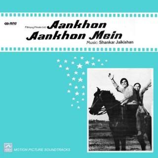 Aankhon Aankhon Mein - HFLP 3596 - (Condition 90-95%) - Cover Colour Photostate - LP Record