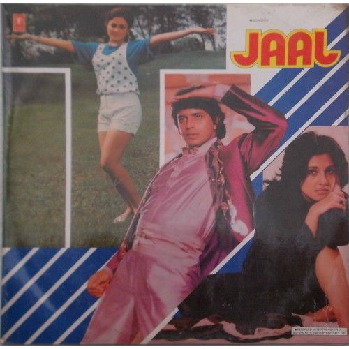 Jaal - SNLP 5028 - (Condition - 90-95%) - LP Record