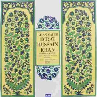 Imrat Hussain Khan - Surbahar & Sitar - EASD 1309 - LP Record
