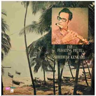 Shridhar Kenkare - The Floating Flute Of - S/45 OLP 502 - LP Record