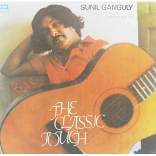 Sunil Ganguly Tunes From Hindi Films - S/MOCE 3016 - LP Record