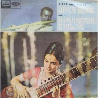 Jaya Bose & Himangshu Biswas - ECSD 2372 - HMV Colour Label - LP Record