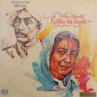 Roshan Ara Begum (Gharanon Ki Gaiki Kirana - Malika -E - Mausiqi) - ECSD 14620