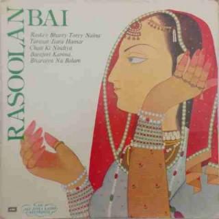 Rasoolan Bai - ECLP 41543