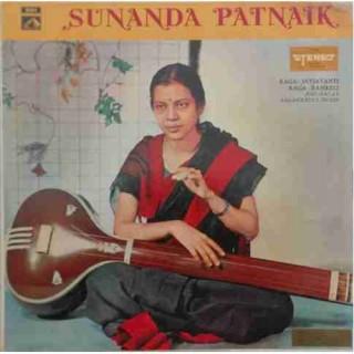 Sunanda Patnaik - ECSD 2498 - HMV Black Label - LP Record