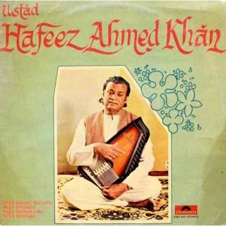 Hafeez Ahmed Khan - 2392 931 - LP Record