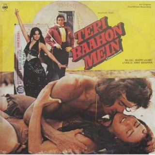 Teri Baahon Mein - IND 1020 - (Condition 85-90%) - LP Record