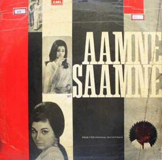 Aamne Saamne - LKDA 212 - (Condition 80-85%) - Cover Reprinted - LP Record