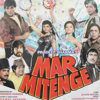 Mar Mitenge - SFLP 1274 - (Condition 90-95%) - LP Record