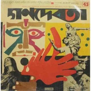 Ganadevata - (Bengali Film) - 2628 7003 - LP Record