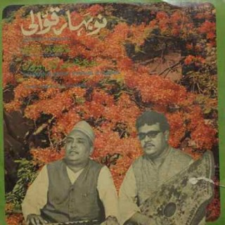 Naubahar Qawwali Ashiqana Aur Rindana - ECSD 2841- Cover Good Condtion - LP  Record