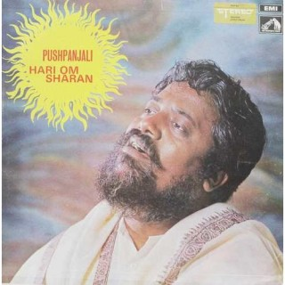 Hari Om Sharan - Pushpanjali - ECSD 2721 - (Condition 90-95%) - LP Record