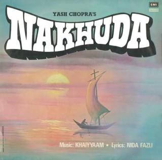 Nakhuda - ECSD 5709 - LP Record