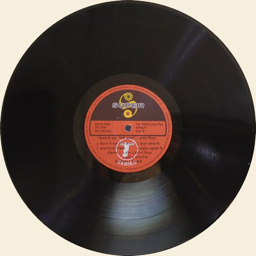 Sharda Sinha - Bhojpuri - Kekra Se Kahan Mile Jala  - SNLP 5019 - LP Record