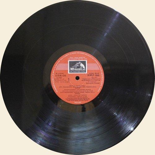 Manoranjan - D/HFLP 3585 - LP Record
