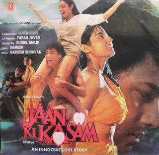 Jaan Ki Kasam - SHFLP 1/1390 - LP Record