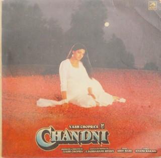 Chandni - PMLP 4004 - (Condition 85-90%) - LP Record