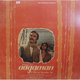 Aagaman - ECLP 5863 - (Condition - 90-95%) - Cover Good Condition - LP Record