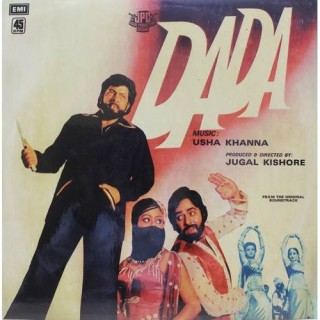 Dada - 45NLP 1035 - Cover Reprinted - LP Record