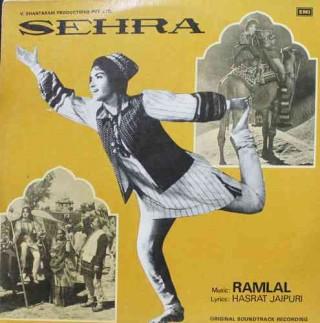Sehra - PI 1857 - (Condition 85-90%) - LP Record
