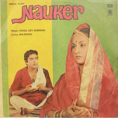 Nauker - 45NLP 1102 - LP Record