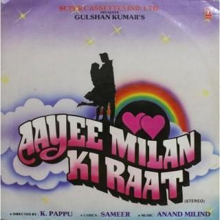 Aayee Milan Ki Raat - SHFLP 1/1363A - LP Record