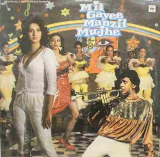 Mil Gayee Manzil Mujhe - IND 1100 - (Condition 85-90%) - Cover Good Condition - LP Record
